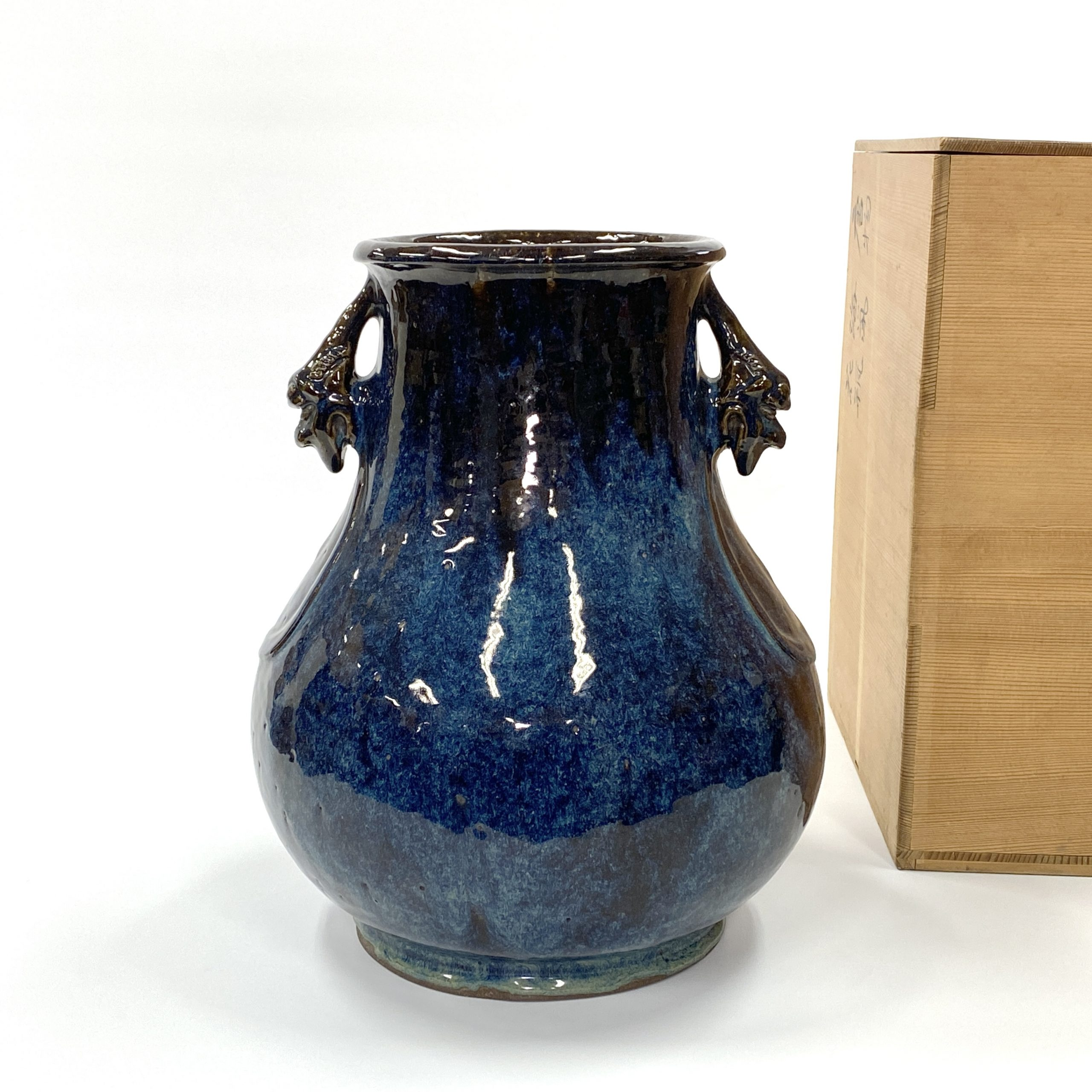 20078清「葛明祥造」款 宜興海鼠釉 獣耳瓶