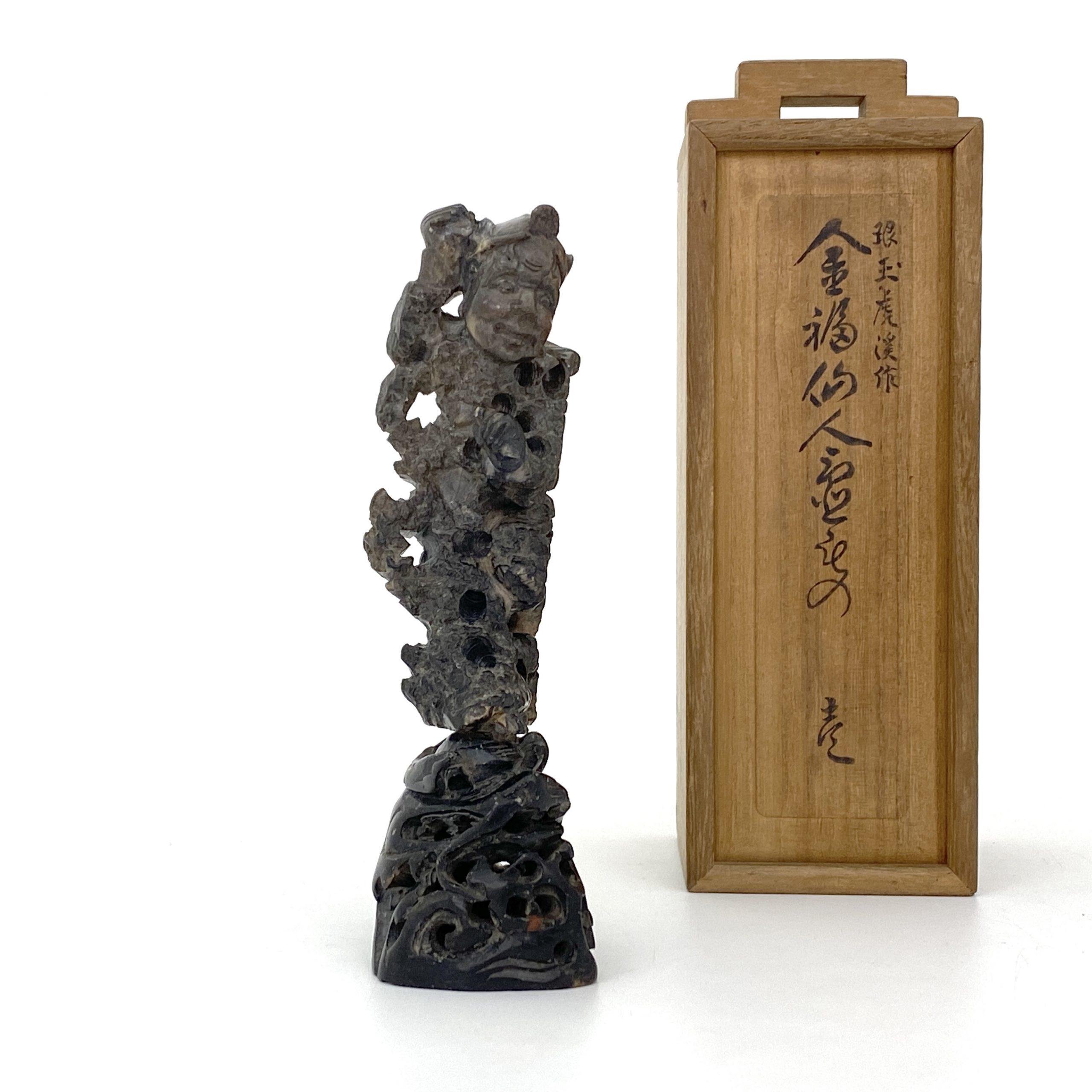 21218石雕 人物 「台「虎渓作」」