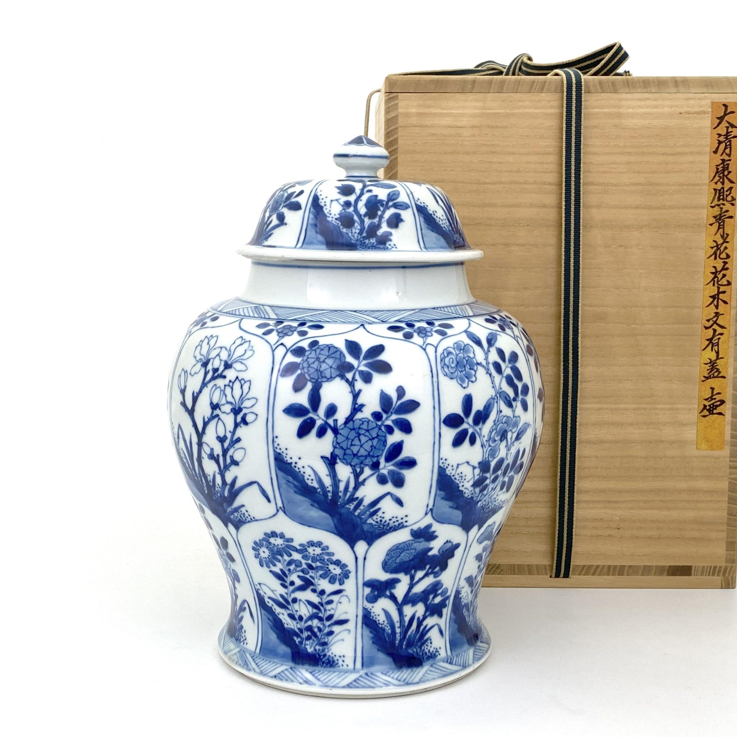 21238清康煕 青花 花図 蓋瓶