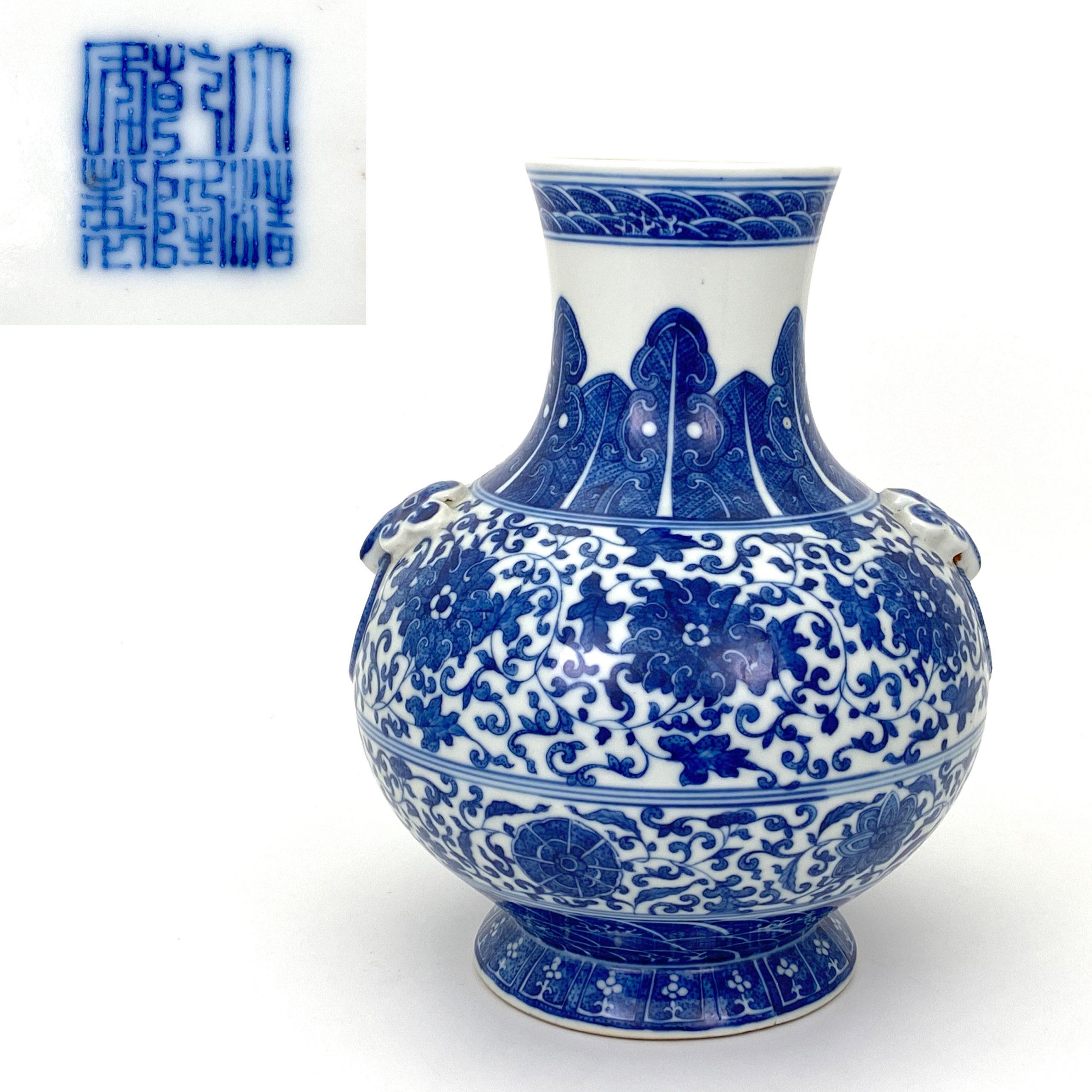 21245清「大清乾隆年製」款 青花 蓮花図 獣耳瓶