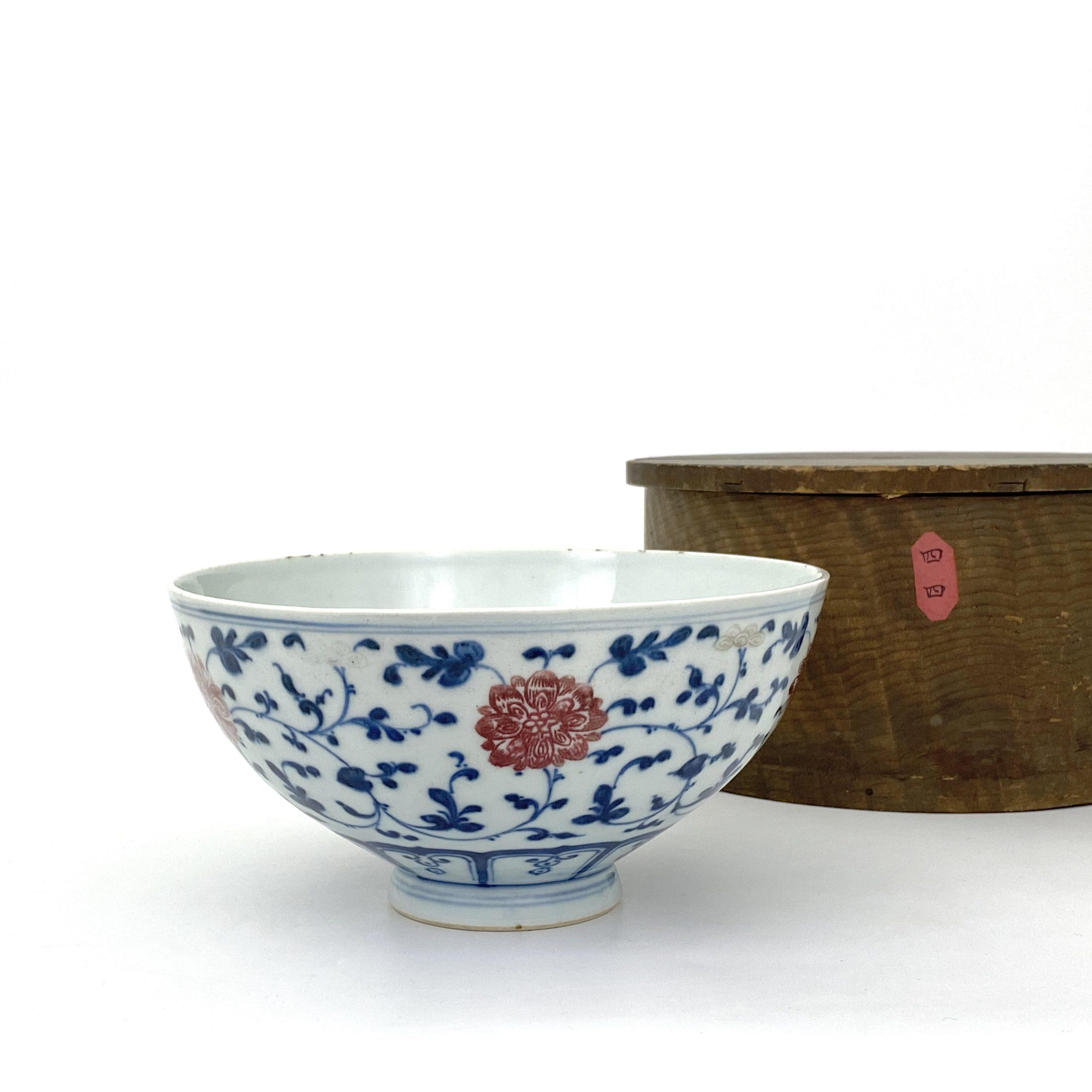 21248清「大清乾隆年製」款 青花釉裏紅 蓮花紋 碗