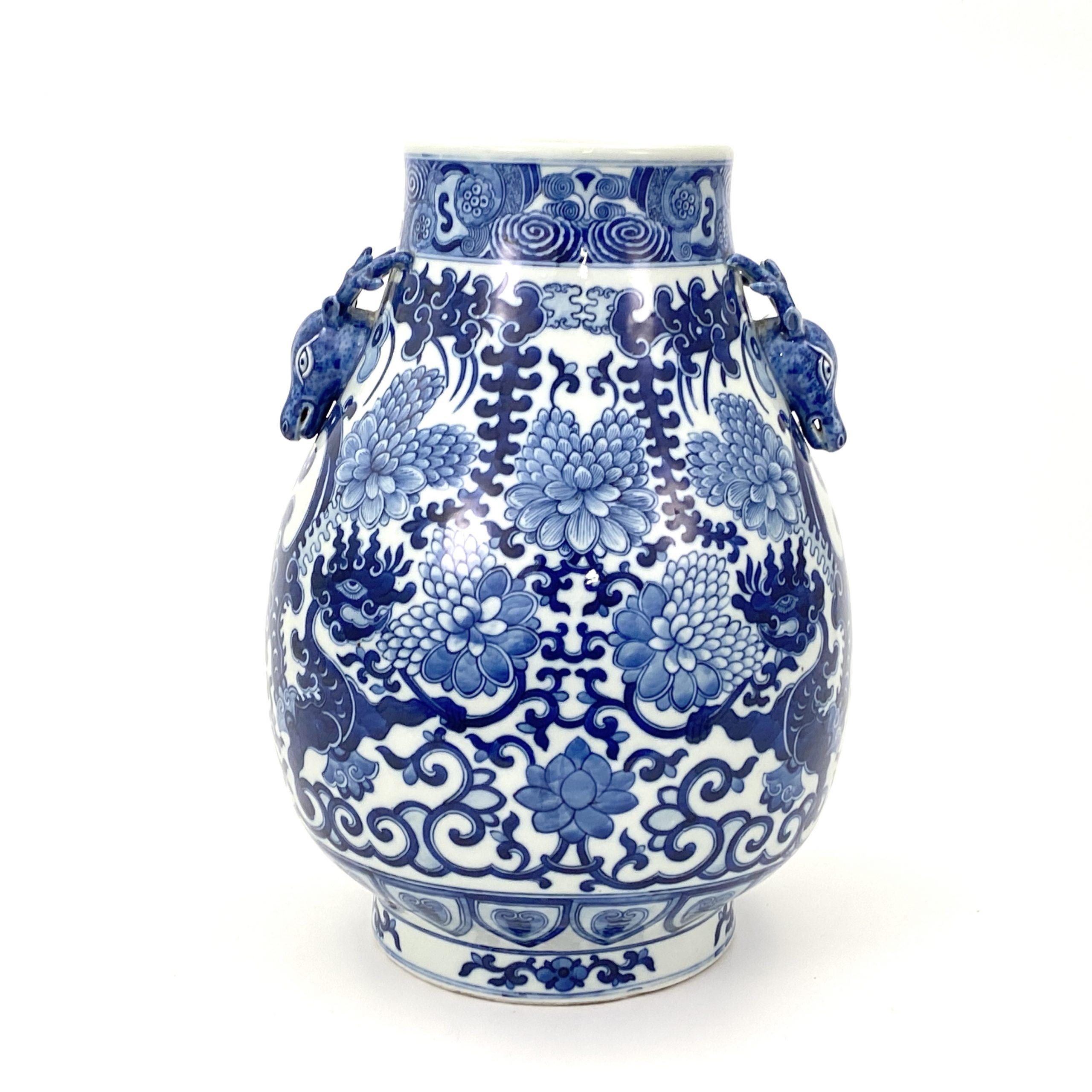 21041青花 鹿耳瓶