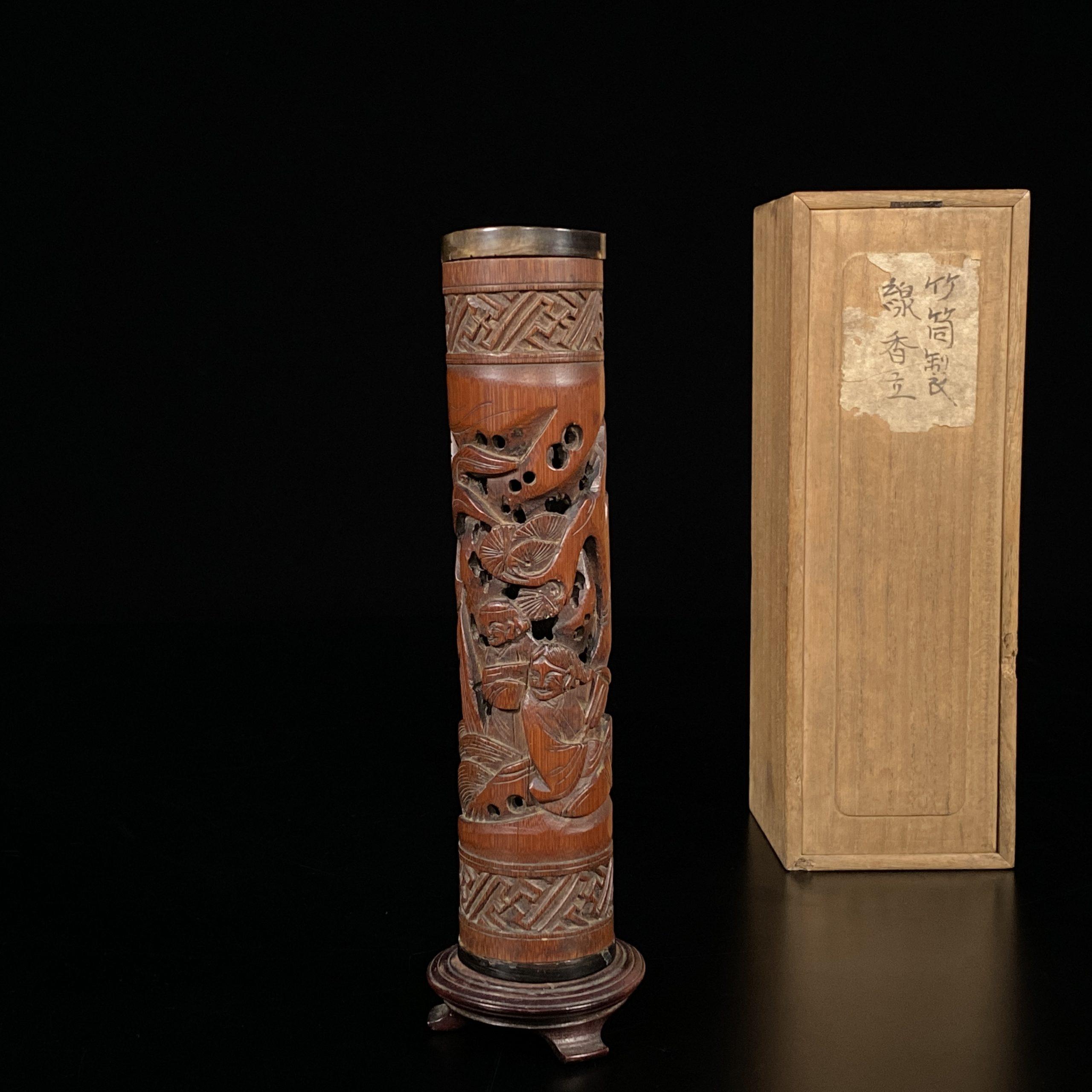 21459清 竹雕 人物紋 筒瓶