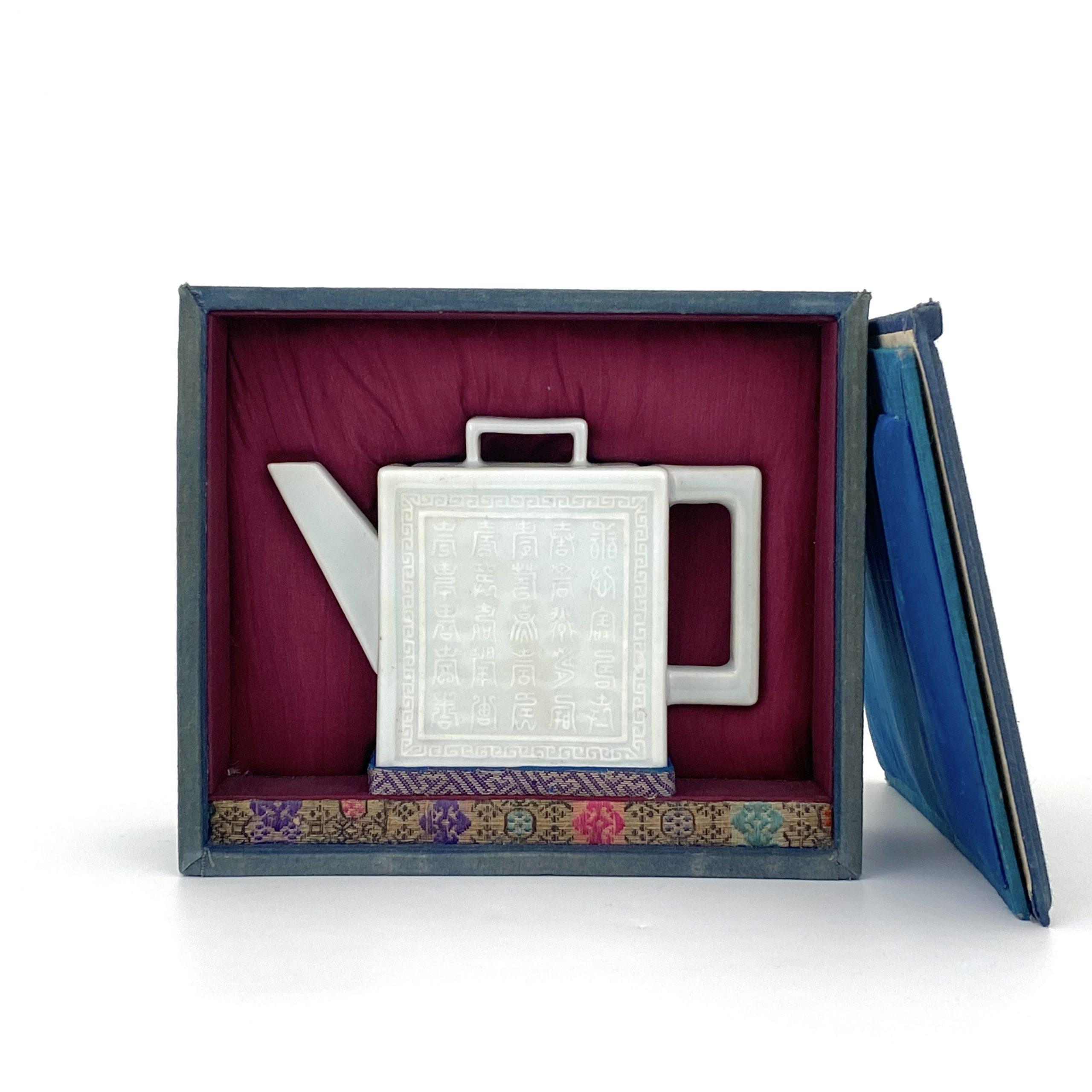 21005「乾隆年製」款 白磁浮雕 詩文紋 茶壺 来源:壺中居 第17回網頁掲載品
