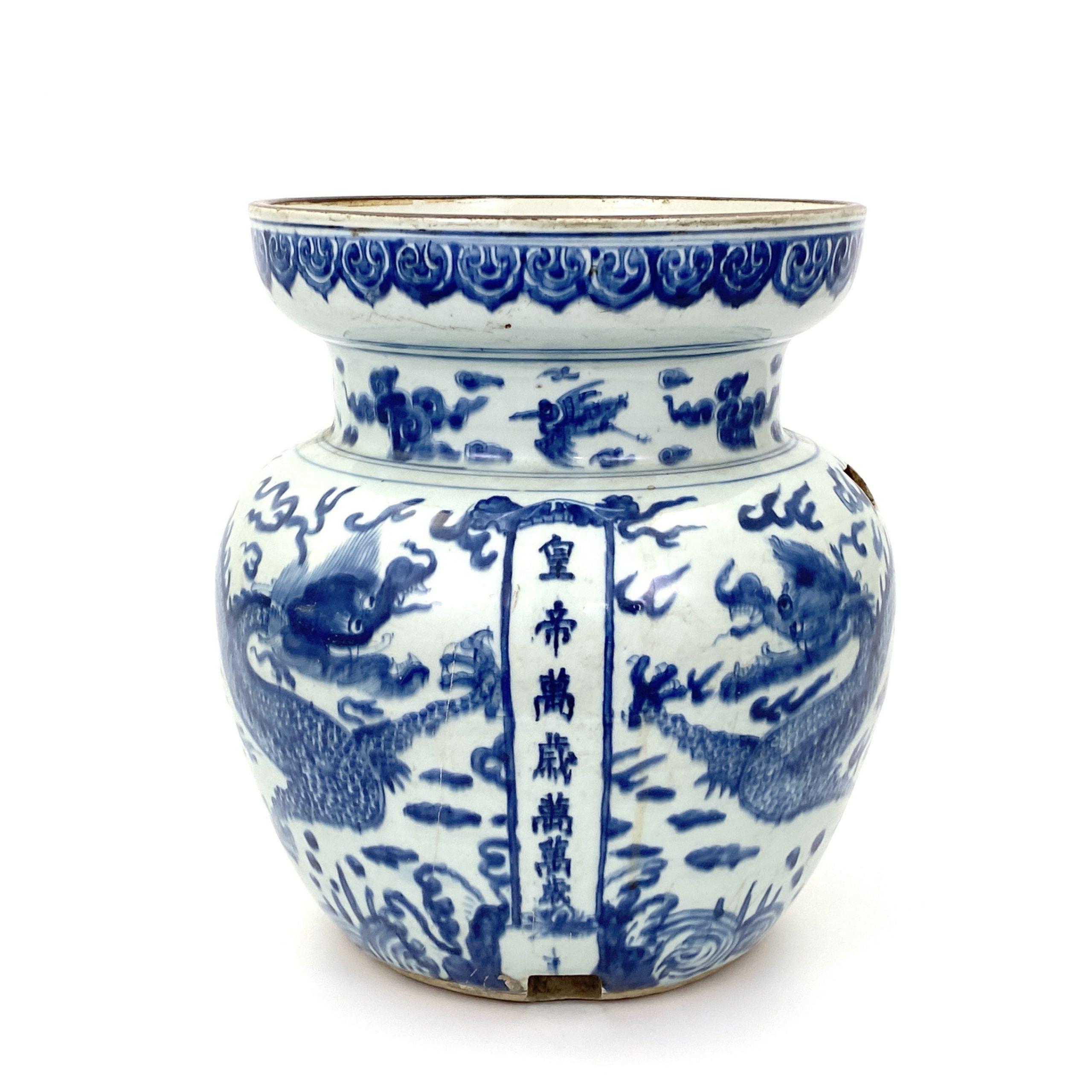 21050「清 康煕~」款 青花 雲龍図 蘭鉢