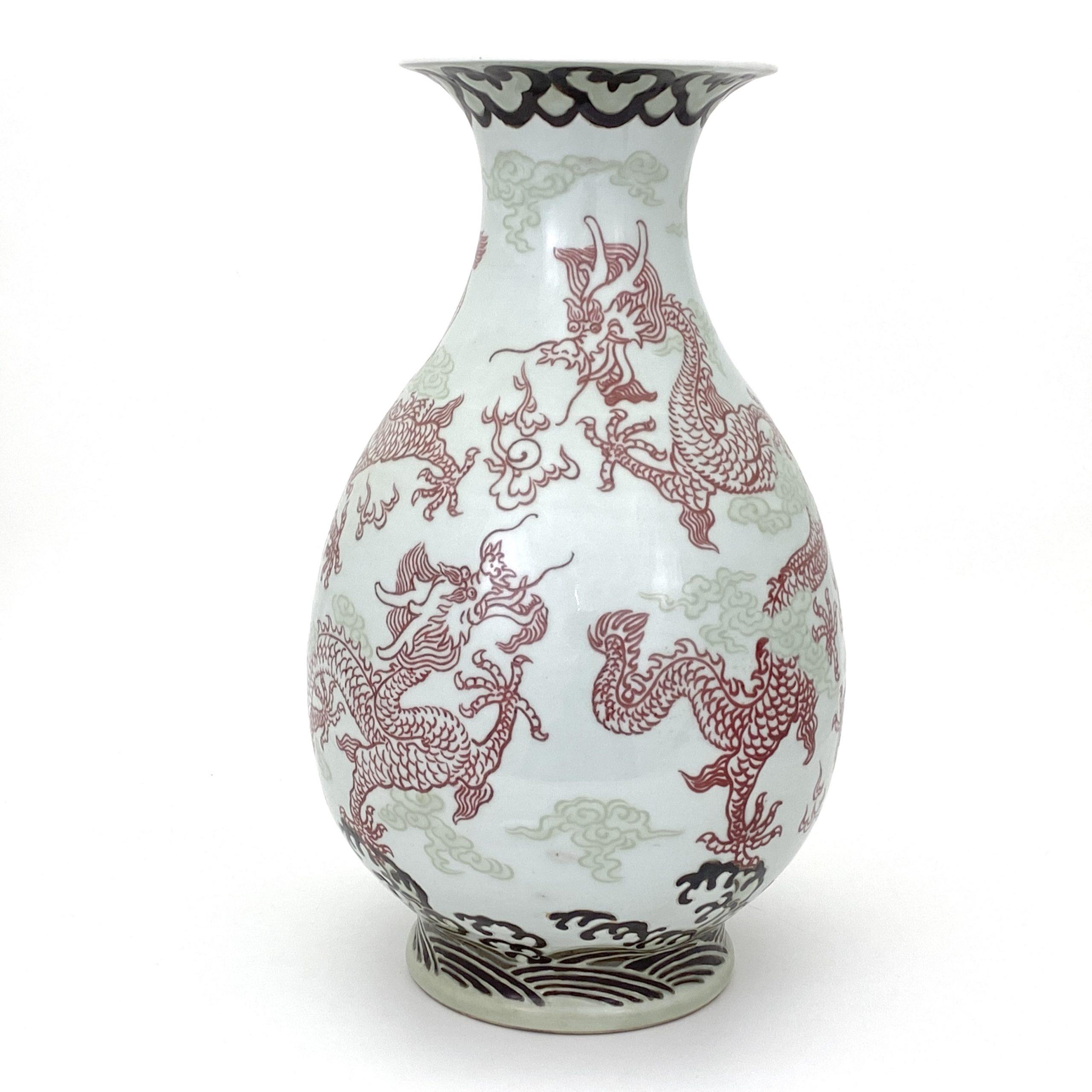 21060「大明嘉靖年製」款 釉裏紅 雲龍紋 瓶