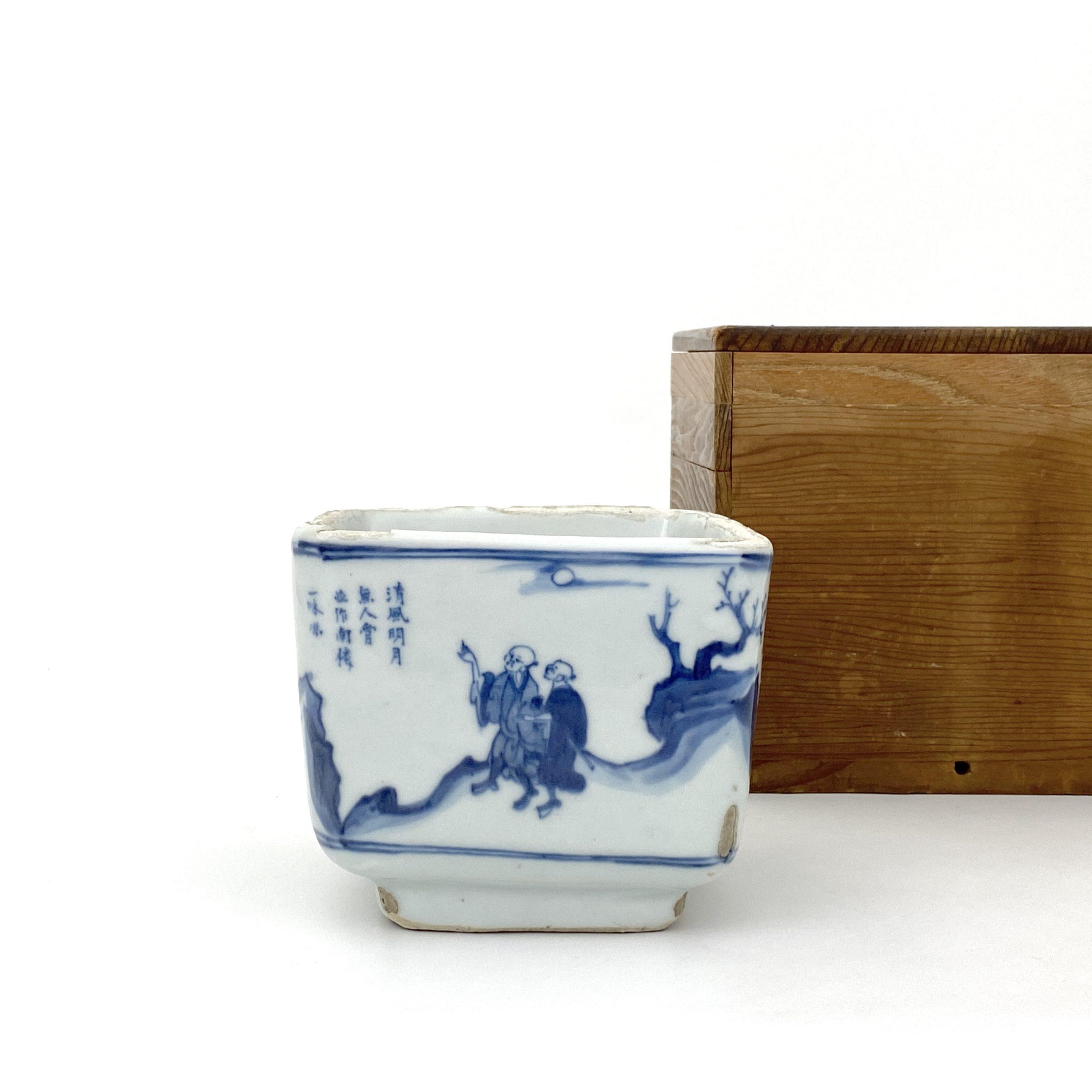 21061明末清初 青花 人物図 鉢