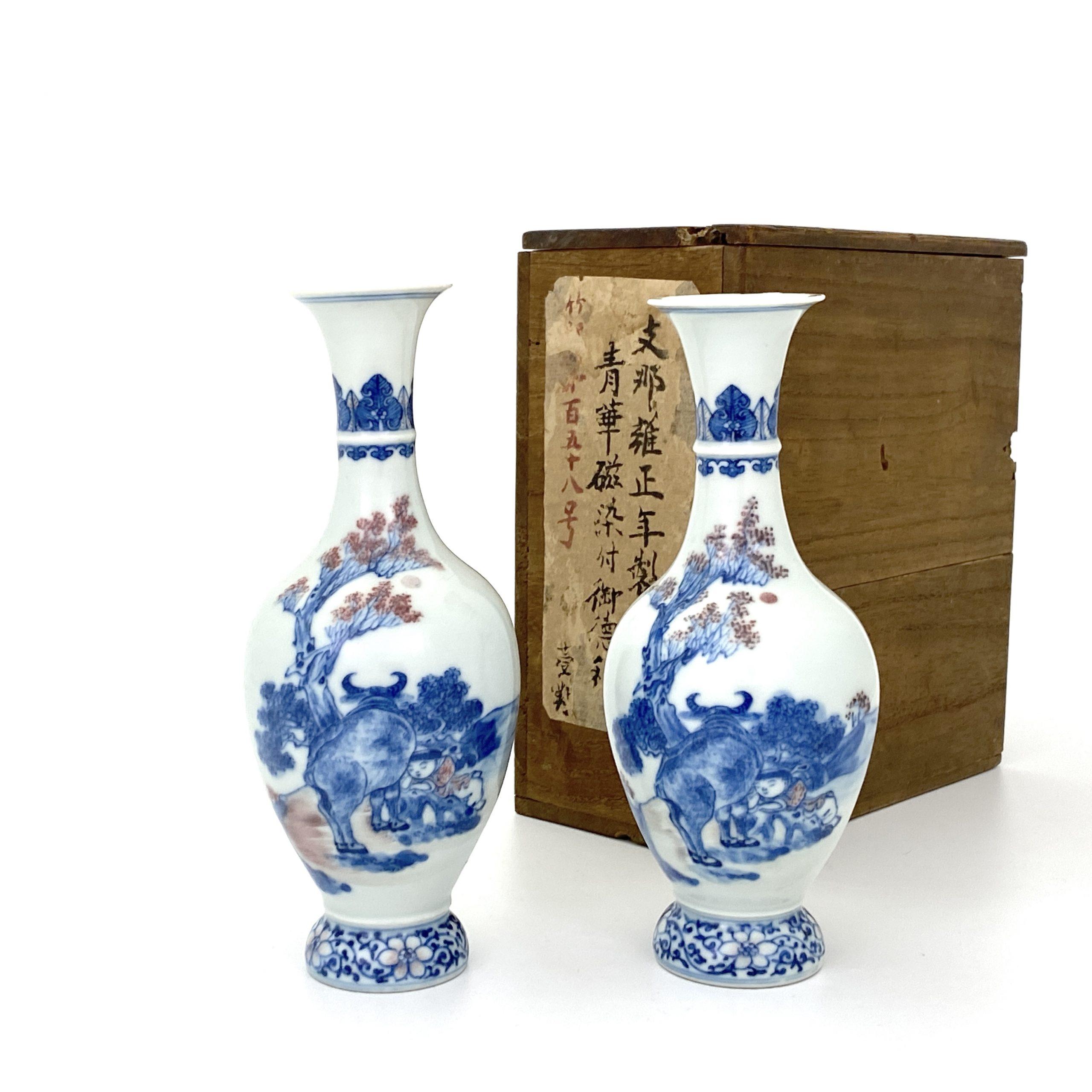 21680清「雍正年製」款 青花釉裏紅 牧童子図 瓶 一対