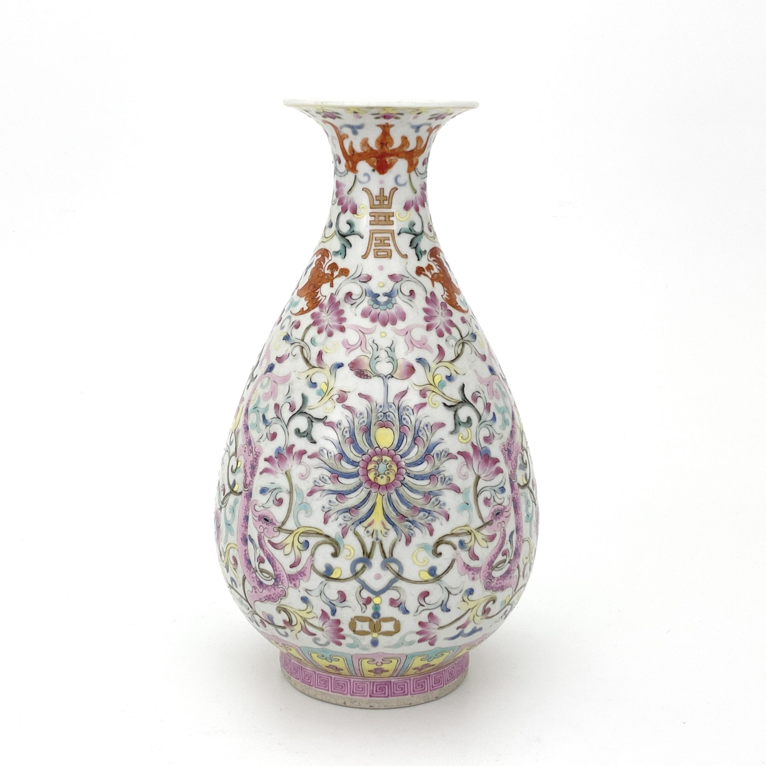 21681清「大清乾隆年製」款 粉彩 吉祥紋 玉壺春瓶