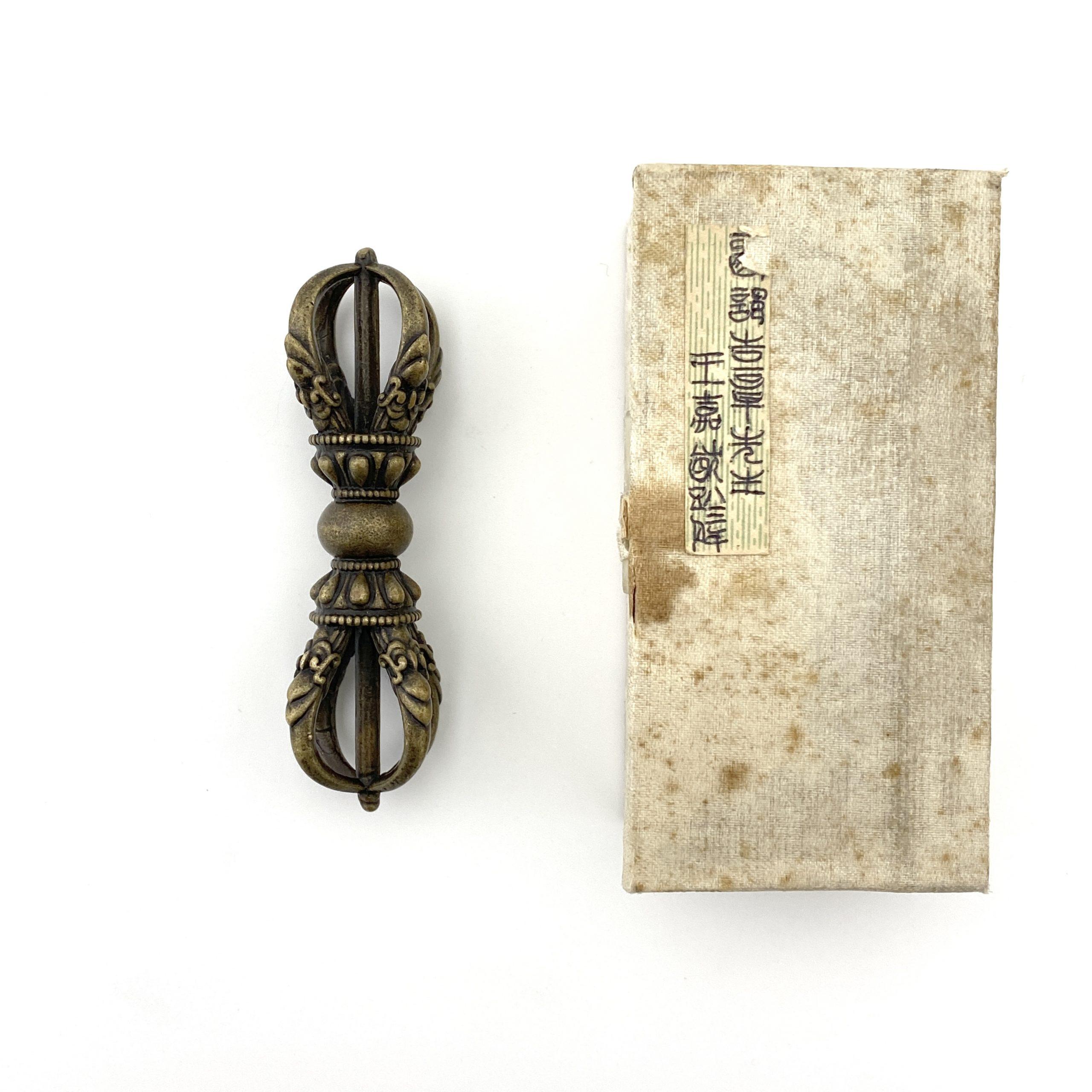 21700南宋 銅 五鈷杵 同一収蔵家 第17回網頁掲載品