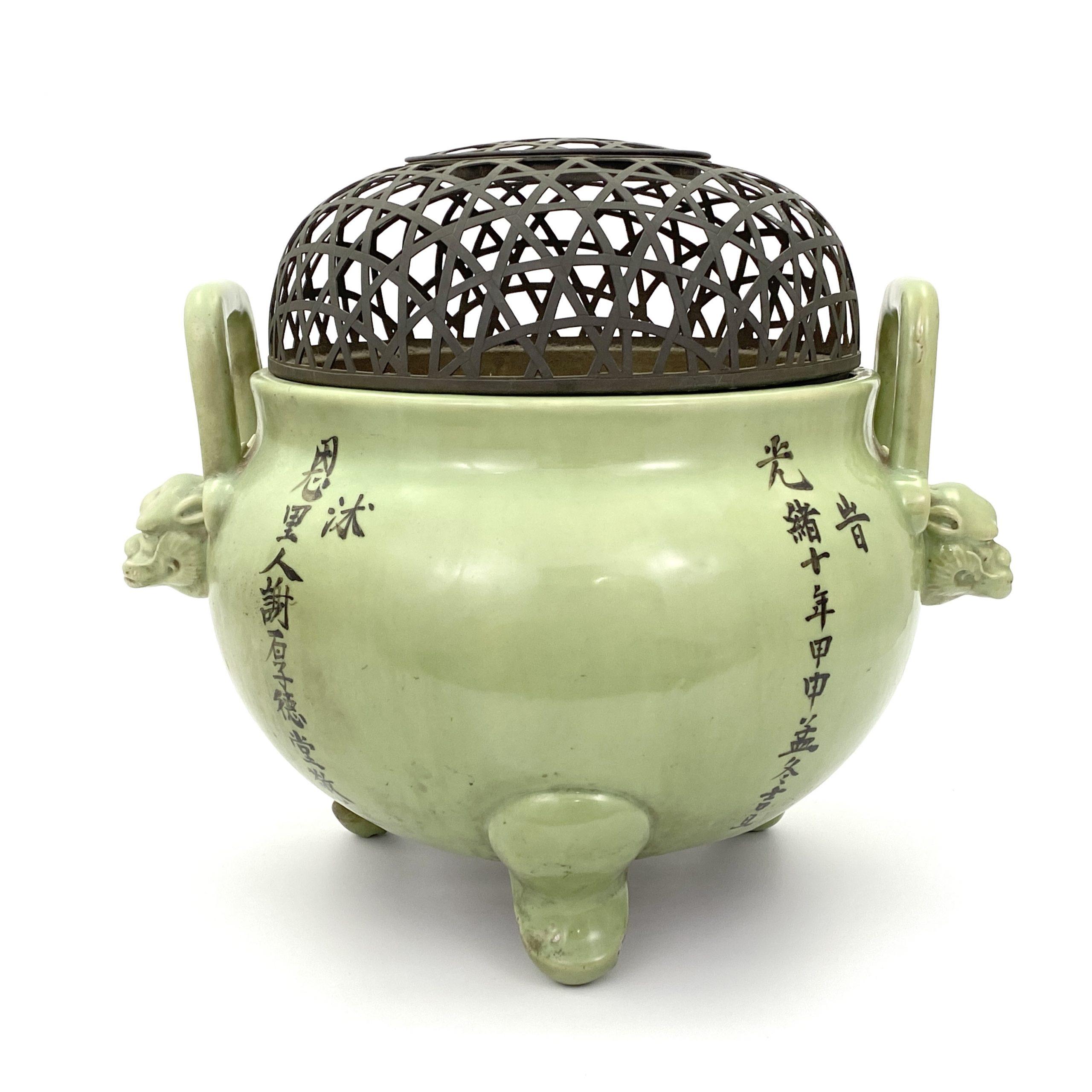 21071清「光緒十年~」款 粉青釉 鹿耳大香爐