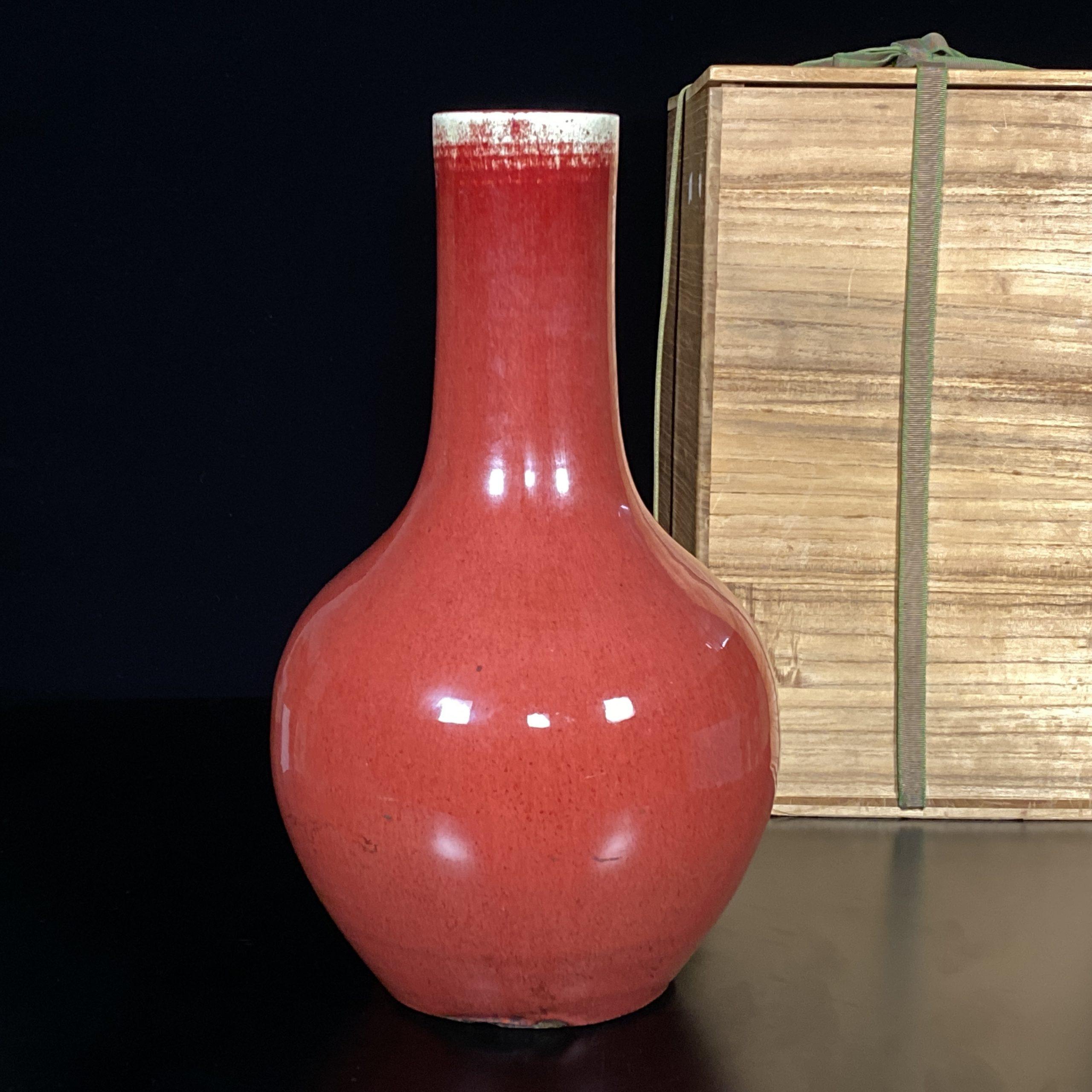 21072清 窯変釉 瓶