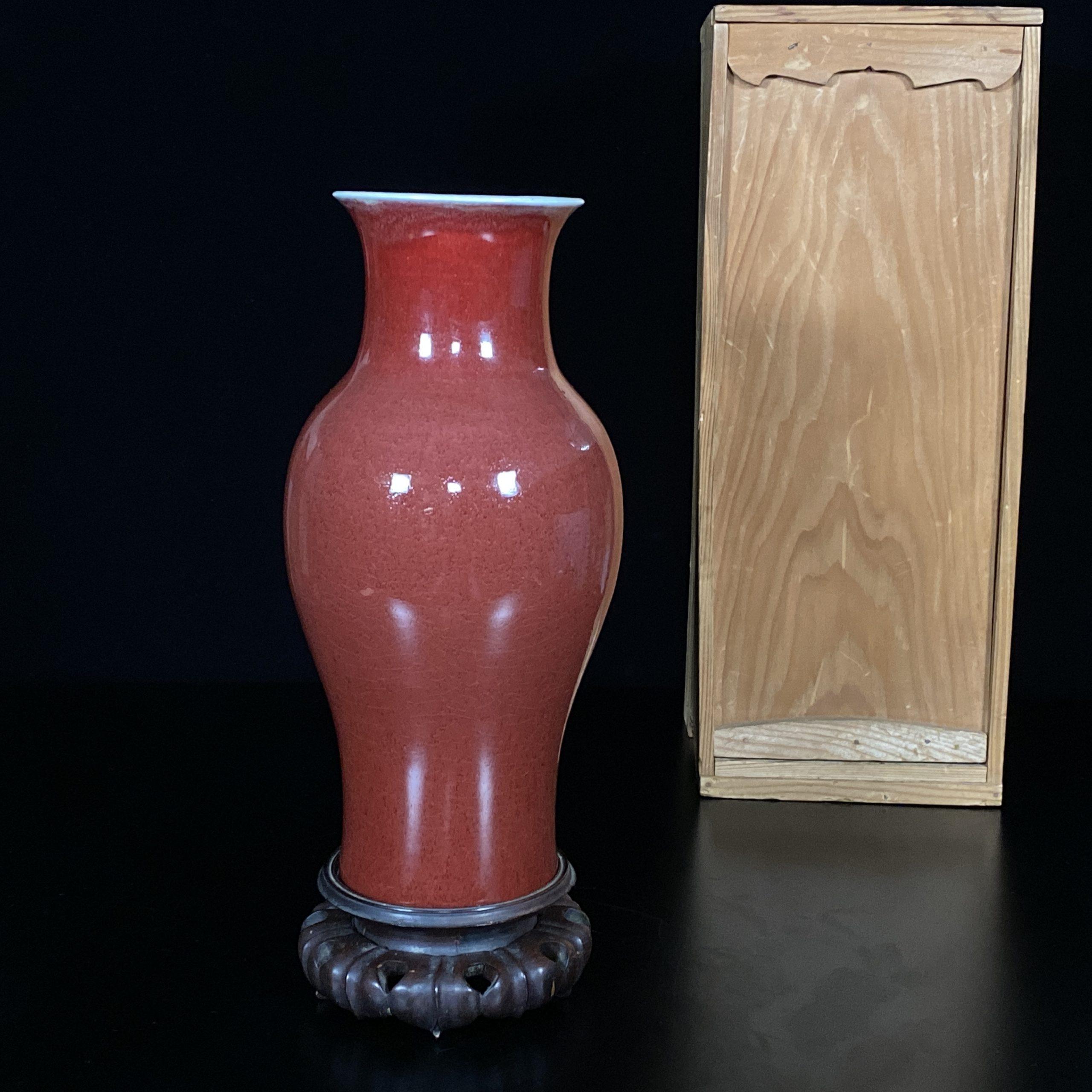 21093清 紅釉 瓶
